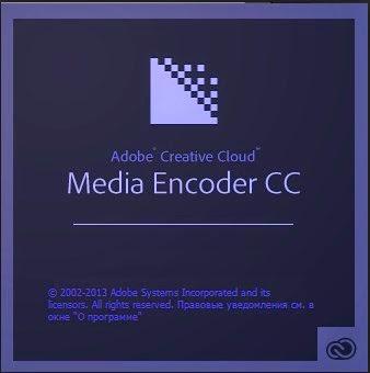 Adobe_Mediaencoder_CC